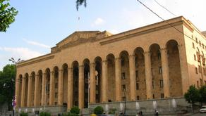 უზენაესი სასამართლოს მოსამართლეთა კანდიდატების მოსმენა დღეიდან განახლდება