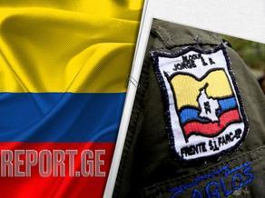 კოლუმბიაში აფეთქების შედეგად ერთი ადამიანი დაიღუპა, ოთხი დაშავდა