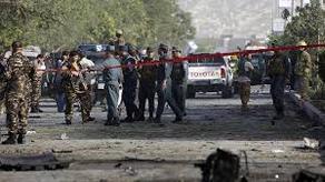 ავღანეთში პოლიციის ხელმძღვანელის დაკრძალვაზე აფეთქება მოხდა