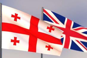 გაერთიანებულ სამეფო-საქართველოს ეკონომური ურთიერთობის გასაუმჯობესებლად სპეცპროექტი მომზადდა