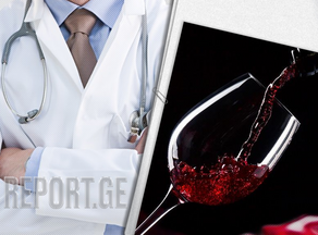 Doctors: Drinking wine reduces the risk of developing cataracts