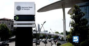 EBRD и Нацбанк Грузии помогут компания, пострадавшим из-за COVID-19