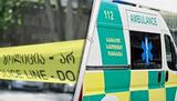 უბედური შემთხვევა ბათუმში - 3 წლის ბავშვს რკინის კარი დაეცა და დაიღუპა