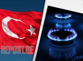 თურქეთი ბუნებრივი გაზის ფიუჩერსულ ბაზარს ქმნის