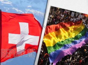 შვეიცარიაში გეი ქორწინებასთან დაკავშირებით რეფერენდუმი ჩატარდება