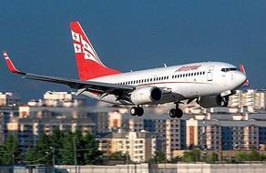 Продажа билетов на рейс Афины-Тбилиси приостановлена