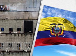 ეკვადორში პატიმრების შეტაკებას 2 ადამიანი ემსხვერპლა