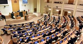 Constitutional amendments adopted