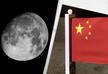 ჩინეთმა საკუთარ კოსმოსურ სადგურზე პირველი ასტრონავტები გააგზავნა