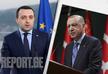 Ираклий Гарибашвили встретился с Реджепом Тайипом Эрдоганом