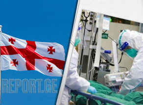 საქართველოს ექიმების პროდუქტიულობა ევროკავშირთან შედარებით დაბალია