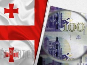GEL strengthened against dollar
