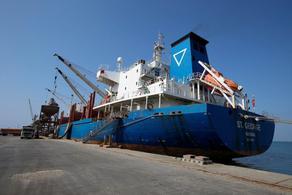 იემენის ძალებმა ექსტრემისტების 2 გემი გაანადგურა