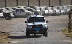 В Кабуле взорвали автомобиль ООН