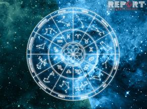 9 დეკემბრის ასტროლოგიური პროგნოზი ქეთი ოდიშელისგან