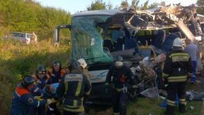 რუსეთში ავტობუსის გადატრიალების შედეგად 7 ადამიანი გარდაიცვალა
