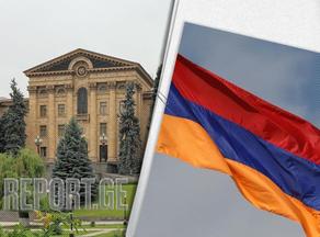 В Армении утвержден новый парламент