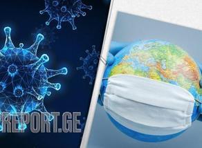 მსოფლიოში COVID-19-ით ინფიცირებულთა რაოდენობამ 175 მილიონს გადააჭარბა