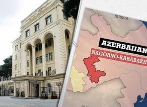 Заявление минобороны Азербайджана