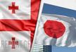 იაპონური კორპორაციები საქართველოში განახლებადი ენერგეტიკით დაინტერესდნენ