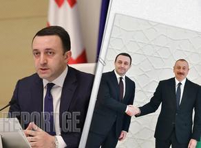 Georgian PM: I am visiting Baku, where I will meet President Aliyev