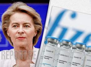 All EU countries receive COVID-19 vaccine