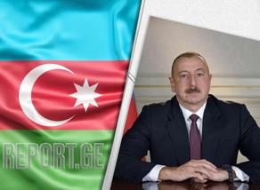 On the anniversary of the war, the President of Azerbaijan addresses population