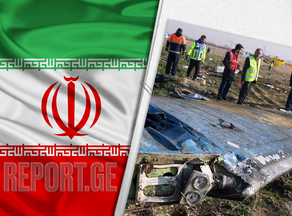 5 ქვეყანა ირანისგან კომპენსაციას ითხოვს