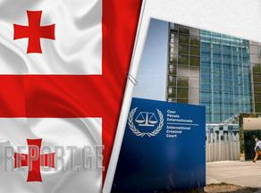 ჰააგის სასამართლოს დაზარალებულთა ფონდმა საქართველოს 600 000 ევროიანი დახმარება დაუმტკიცა