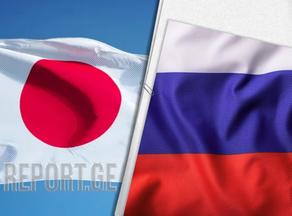 იაპონიამ რუსეთს მოსთხოვა, მისი საჰაერო სივრცე აღარ დაარღვიოს