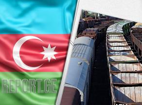 Азербайджан начал экспортировать кокс в Китай через Грузию