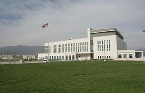 US announces grant program to fight coronavirus in Georgia