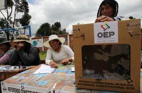 В Боливии проходят президентские выборы