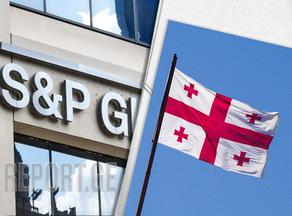 S&P Global оставило кредитный рейтинг Грузии без изменений