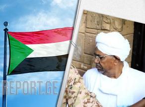 სუდანი ექს-პრეზიდენტს საერთაშორისო სისხლის სამართლის სასამართლოს გადასცემს