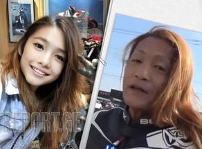 ცნობილი იაპონელი ბაიკერი გოგონა, სინამდვილეში, 50 წლის მამაკაცი აღმოჩნდა