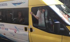 მიკროავტობუსებში ფეხზე დგომა იკრძალება? - თბილისის მერიის განმარტება