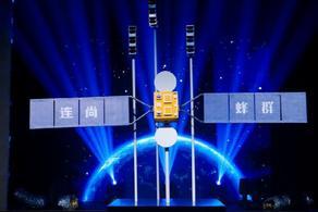 ჩინეთი Starlink-ის პროტოტიპის შექმნას გეგმავს