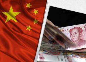 გლობალური ინვესტორების ინტერესი ჩინეთის მიმართ კვლავ ძლიერი რჩება