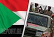 Спецпредставитель США покидает Судан - ОБНОВЛЕНО