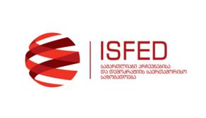 მმართველ პარტიას მოვუწოდებთ, შეწყვიტოს დისკრედიტაციის კამპანია - ISFED
