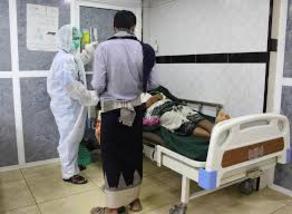 MSF: იემენში კორონავირუსით გამოწვეულ სიტუაცია კატასტროფულია