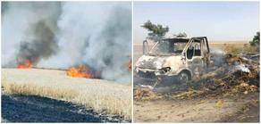 Ситуация в Шираки, где загорелись ячменные поля