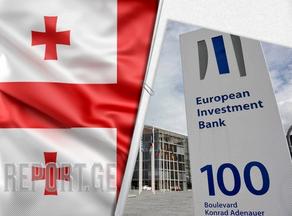 ევროპის საინვესტიციო ბანკი საქართველოს 50 მილიონი ევროს დახმარებას გაუწევს