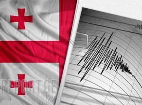 Quake hits Georgia