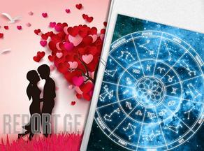 2021 წლის ფავორიტი ნიშნები სასიყვარულო ურთიერთობებში