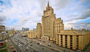 МИД России выражает благодарность Грузии