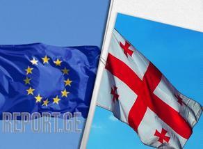 ევროკავშირის საელჩოში პოლიტიკური კონსულტაციები მიმდინარეობს