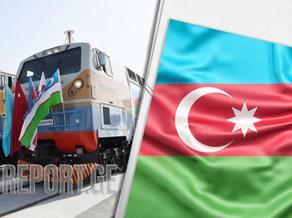 Азербайджан сократил экспорт карбамида в 4 раза