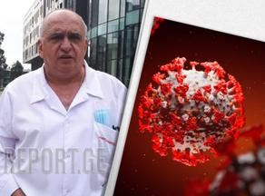 აჭარაში 45 წლის კოვიდინფიცირებული პაციენტი გარდაიცვალა